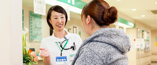 宮川病院 看護部サイトをリニューアルしました
